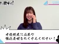 【日向坂46】ガチすぎるwwww松田好花、ユニエアに物申す!!!!!!!