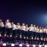 『【朗報】まさかの!!??乃木坂4期生、ここへきて『新たな動き』が!!!!!!!!!!!!』の画像