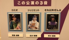 【乃木坂46】4期生『3人のプリンシパル』の3役、正面から綺麗に撮れた!