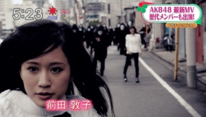 AKB48新曲「希望的リフレイン」のMVに前田敦子、大島優子ら歴代センター11人が集結