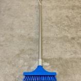 『洗浄具を更新しました。』の画像