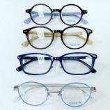 『お子様とご両親に人気急上昇の日本製子供用メガネ『omodok eyewear』』の画像