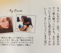 【乃木坂46】まいやんの桃子愛がハンパない!