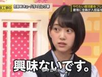 欅坂46米谷奈々未に匹敵する頭脳の持ち主って乃木坂46にはいるのか?