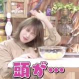 『【乃木坂46】高山一実、まさかの無人島ロケ出演か!!!???』の画像