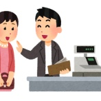 【衝撃】食事中男がトイレに行く→女が財布に2000円入れる→男が知らずに会計→女「ご馳走様」