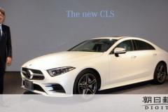 メルセデス、新型4ドアクーペ「CLS」7年ぶり全面改良! ディーゼル799万円、HV1038万円