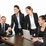 『【働き方改革のメリット、デメリット】社員の気持ちを一つにする機会だ❗️』の画像