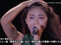 【アンジュルム】和田彩花、川村文乃BDイベント映像来たあああああ