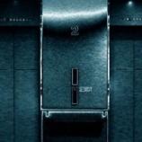 『エレベーターに向かってくるもの「くねくね」』の画像