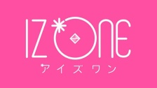 IZ*ONEウンビ&イェナ&チェウォン&ミンジュ&奈子がボイスオンリーVLIVE配信 200713