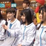『STU48の岩田陽菜がやっぱり西野七瀬にそっくりだった件!!!【テレ東音楽祭】』の画像