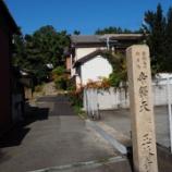 『【吹田】 玉林寺』の画像