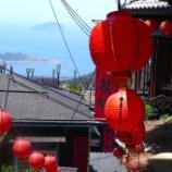 『台湾です~【 台北散歩の日 4章 九ふん】』の画像