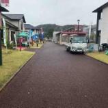 『高知県・住宅展示場ライムのウッドホーム様に納品』の画像