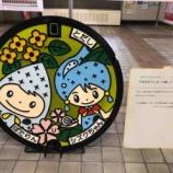 『9月10日は下水道の日でした。戸田市役所で、下水道やマンホールについての展示を2階ロビーでやっています。』の画像