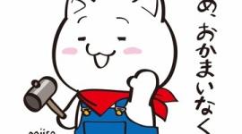 【韓国】文在寅の「豹変」…突如日本にすり寄り始めたあざとい狙い