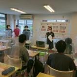 『【川崎】歯磨き講習!』の画像