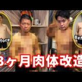 【悲報】宮迫さん、ツルんだ企業が東京都から業務停止命令を食らい大炎上wwwww