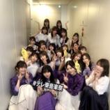 『【乃木坂46】『テレ東音楽祭』楽屋で行われていたことがこちら・・・』の画像