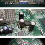 『NECマザーボード 液漏れコンデンサ交換』の画像