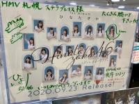 【日向坂46】ひよたんポスターが可愛すぎるwwwwwwwwww