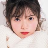 『【乃木坂46】最強・・・齋藤飛鳥さん、これは可愛すぎるのよ・・・』の画像