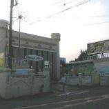 『大宮アイネ本館』の画像