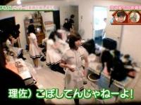 【欅坂46】けやかけ三大名場面は「こぼしてんじゃねーよ」「越後製菓!」