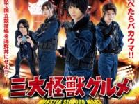 【乃木坂46】YAC、謎の映画に出演決定!!!!!