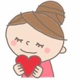 『婚活モヤモヤ世代の心にふれて🌈』の画像