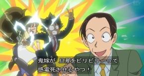 【名探偵コナン】第1011話…うる星やつらだコレ(原作感想)