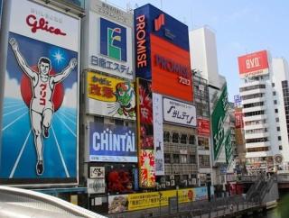 【悲報】大阪に引っ越したワイ、もう飽きる