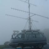 『2005年 7月29~31日 430MHz等全国伝搬実験参加:岩木町・岩木山8合目』の画像