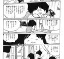 中国人「何で日本人は餓死しそうなのに生活保護貰わないの?」