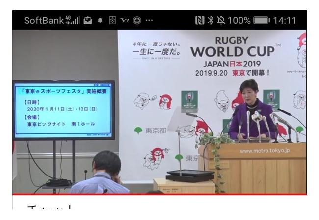 小池百合子「東京でeスポーツ大会やるで~競技は太鼓の達人とパズドラとモンストや!」