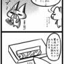 【四コマ漫画】キムチロボ復活のカギはシナの御仁が握っている