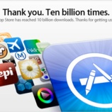 『iPhoneなど向けアプリ100億ダウンロード達成【湯川】』の画像