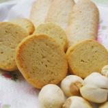 『薬膳スイーツ「蓮の実クッキー」と猫舌』の画像