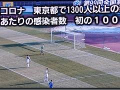 東京、コロナの新規感染者が1300人を超えてしまう…