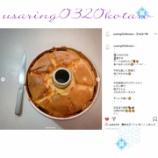 『シフォニストギャラリー PART77-④』の画像