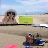 『デジール夏休みのお知らせ~8/21・22・23・24!』の画像
