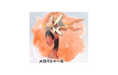 『【ORAS】圧倒的火力剣舞メガバシャーモの調整』の画像
