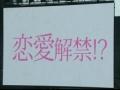 【悲報】AKBヲタ死亡wwwwwwwwwwwwwwwwww