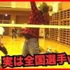【動画】【バドミントンドッキリ】もしもオタクが全国選手だったら。。(badminton)