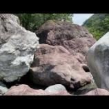 『翡翠の谷』の画像