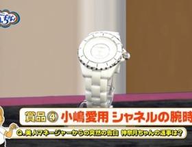 小嶋陽菜がシャネルの腕時計を愛用www