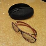 『高松市の藤澤眼鏡店でおしゃれな眼鏡を買いました。』の画像