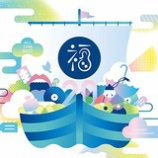 『CD Review:福耳「ALL TIME BEST 〜福耳 20th Anniversary〜」』の画像