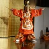 『日本発アジアへ』の画像
